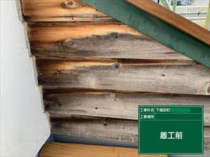 下諏訪町木部塗装