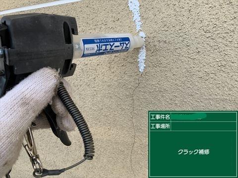 辰野町ヒビ補修