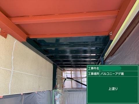 辰野町鉄骨塗装