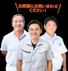 外壁の塗り替えに関するご相談は松本諏訪平店にお気軽にお問合せ下さい!