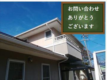 富士見町でモルタル外壁、ウッドピースの屋根の現地調査に行ってきました