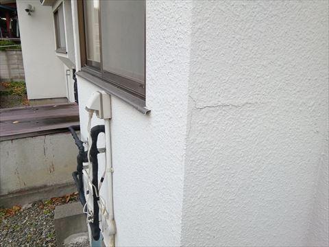 空き家外壁点検