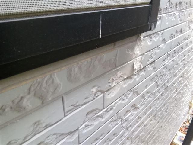 外壁塗装現調