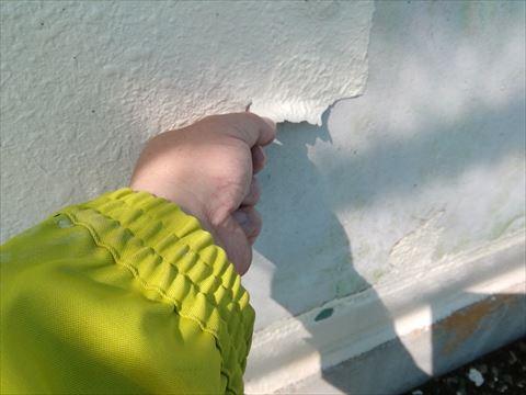 パルコン塗装