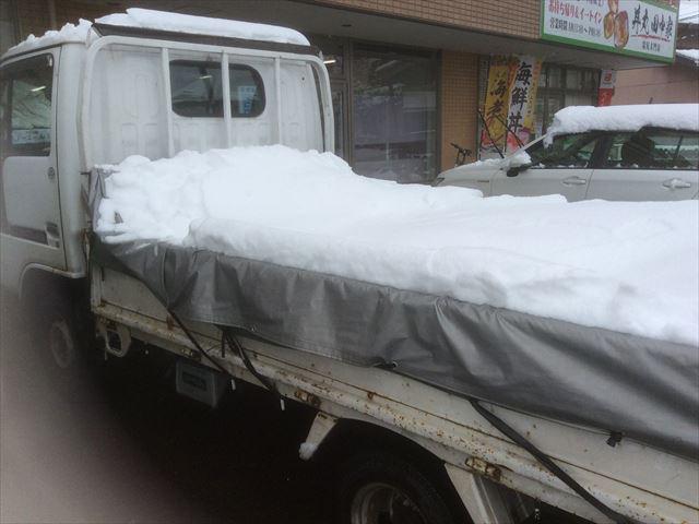 雪かき1.28