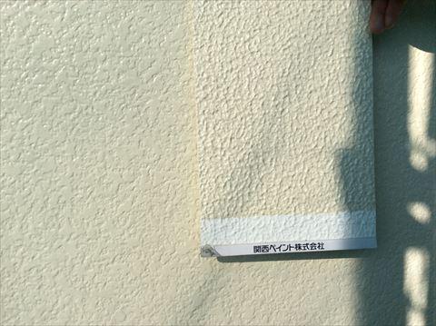 外壁塗装色見本